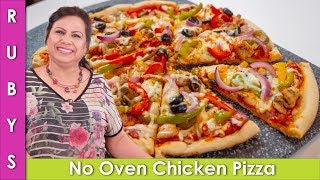 No Oven Chicken Pizza Recipe in Urdu Hindi  - RKK