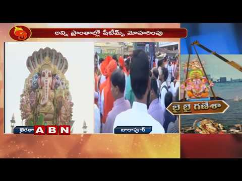 Balapur Ganesh Shobha Yatra Begins | All Eyes On Laddu Auction | ABN Telugu