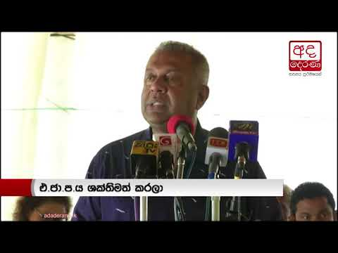 unp candidate for 20|eng