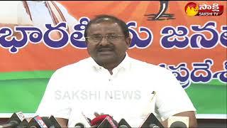AP BJP MLC Somu Veerraju Slams TDP and Congress||  ఏపీకి  టీడీపీ, కాంగ్రెస్ లు అన్యాయం చేశాయి