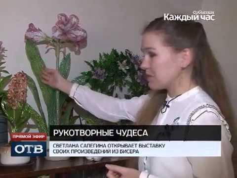 Цветы и деревья - найденное видео.