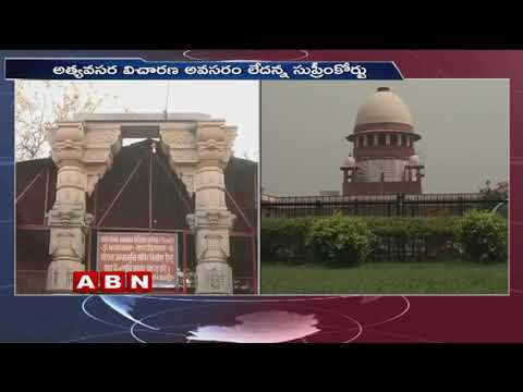 Supreme Court To Decide Date Of Hearing Of Ayodhya Case In January | ABN Telugu