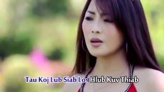 Hlub Tus Neeg Siab Dub by Ntsa Iab Yaj