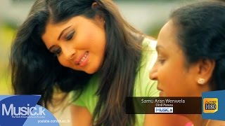 Samu Aran Wenwela - Dinil Perera