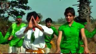 Amra Gaibo Sabai Maa Mati | Purulia Video Song 2017 | Bengali/ Bangla Song Album - Ghore Nai