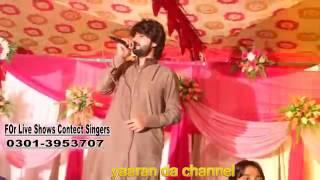 Koi Rohi Yaad Karendi A Mujra Desi Girl Dance Pakistani Wedding Punjabi Song  Shafa Ullah Khan