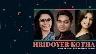 Ami Hridoyer Kotha | Rezwana Choudhury Bannya | Sharmin Lucky | Samiul Islam Poluck