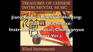 Jiang Guoji Primitive Hunting Treasures Of Chinese Instrumental Music Chuiguanyue 2 Short Ver