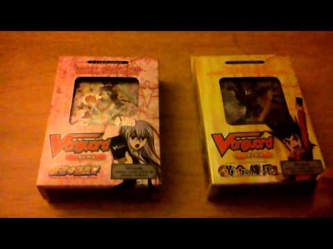Two Cardfight!! Vanguard deck review