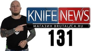 Knife News 131