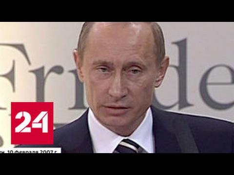 Предсказание Путина сбылось
