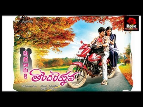 Kurrakaruki Tondarekkuva telugu Movie Song 4 video