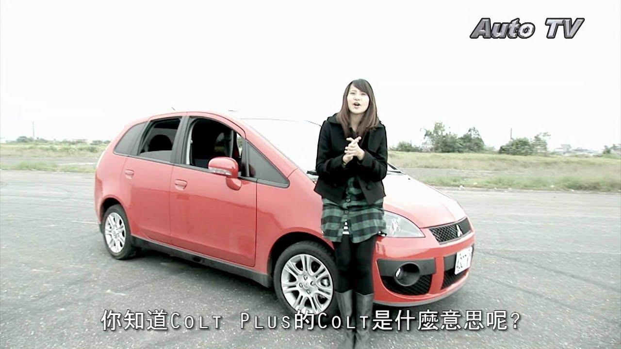 Mitsubishi Colt Plus Roadtest Review Autotv Youtube