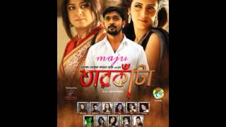 sad song arfin rumi tarkata movie