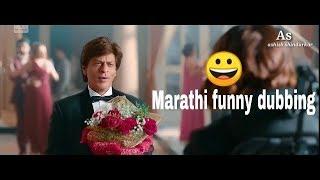 Zero murathi funny dubbing video  zero Hindi movie