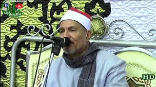 Download الشيخ محمد عبدالوهاب الطنطاوى الختام عزاء الحاج اسماعيل سلطان منشاة سلطان منوفية 22-7-2017 3Gp Mp4