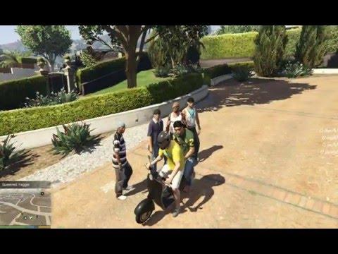 GTA V PC TRAINER MOD REVIEW