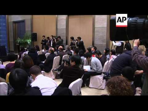 IMF chief Lagarde briefs journalists in Beijing