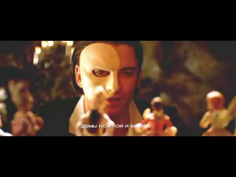 Только Он!!!  (Phantom of the Opera) Music Videos