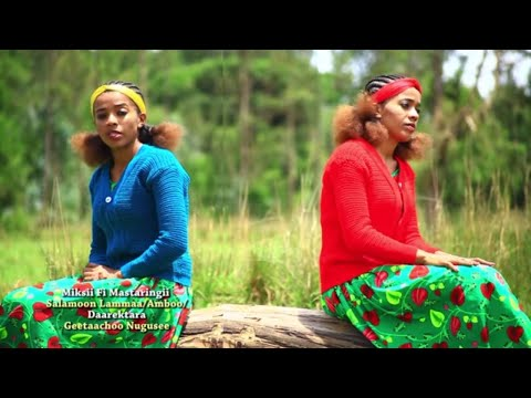 Ethiopian Music : Eelsaa Nugusee (Gaagura Koo) - New Ethiopian Oromo Music 2018(Official Video) thumbnail