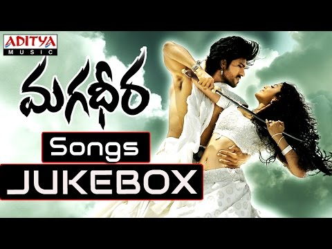 Magadheera Full Songs - Jukebox video
