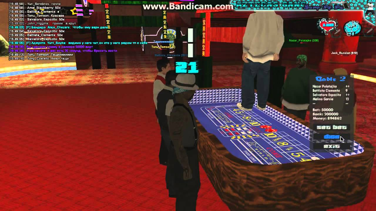 sistema-v-kazino-kosti-samp