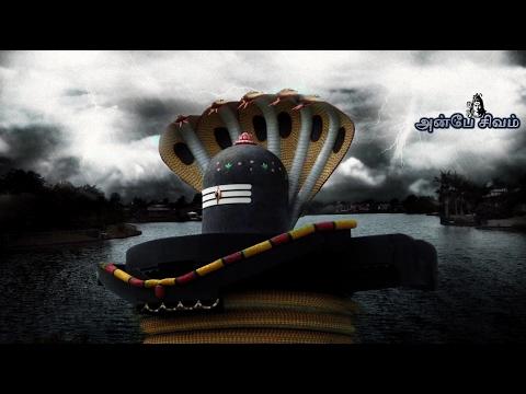 Unnai Ninaithale Mukthi - Lord Shiva Devotional Song