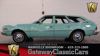 1974 AMC Hornet Sportabout Wagon - Gateway Classic Cars of Nashville #48