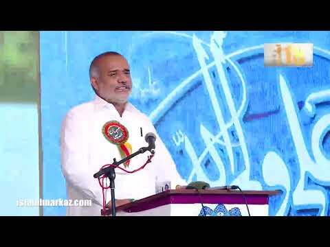 Janab Syed Sajad Hussain || Qaumi Wilayat Convention || 18th August 2019