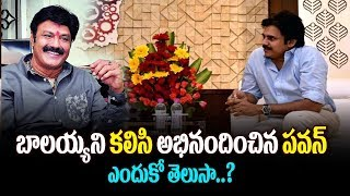 Pawan Kalyan To Meet Balakrishna After Jai Simha Release | Pawan Says Congrats To Balayya | TTM