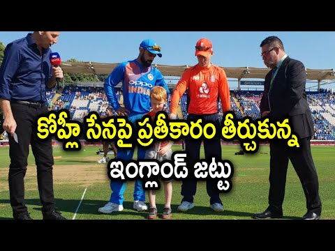 IND Vs ENG: Alex Hales Stars In England's 5 Wicket Win | Oneindia Telugu
