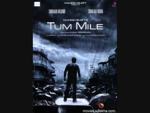 Tum Mile Rock