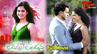 Gaganam - Love In London (2014) | Full Length Telugu Movie | Prithviraj | Nanditha | Andrea