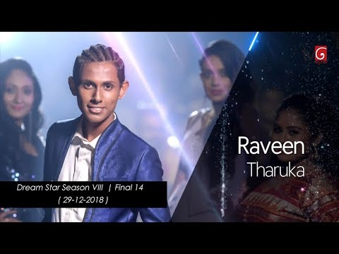 Dream Star Season VIII | Final 14  Raveen Tharuka ( 29-12-2018 )