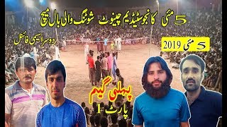 Faisal Bhatti, Suleman Cheema VS Noor Kharal, Rauf Loona new volleyball 2019 | Shooting volleyball |
