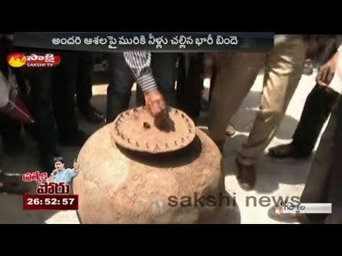 Big Size Ancient Copper Pot Found in Mahabubnagar