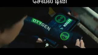 Mission Impossible super scene Tamil