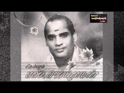 Tamil(g)old--nallavan Kaiyil(vmv)--c S J--yaar Jambulingam video