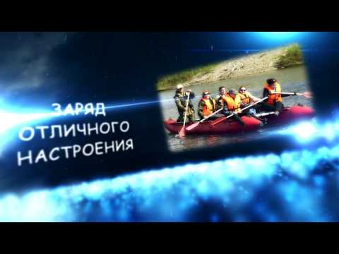 Arctic Water Fest promo