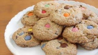 Smartie Cookies | SweetTreats