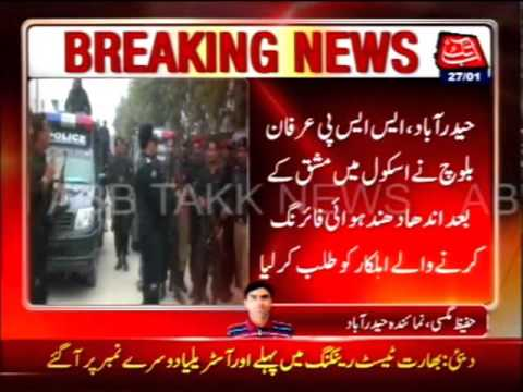 Policemen's aerial firing after police training at educational institution