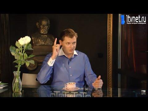 Сенсационное интервью Евгения Понасенкова!