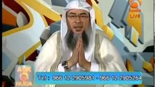 Ask Huda KSA Dec 7th 2013