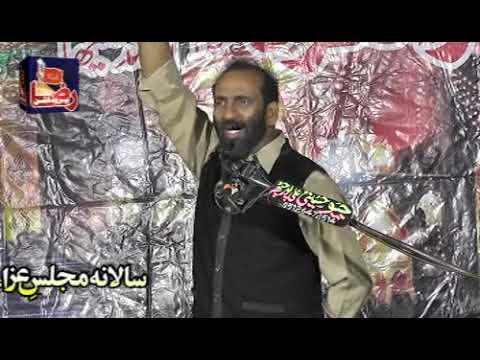 zakir Syed Zuriyat Imran Shahrazi | Narowali Gujrat | 10 November 2018 ( www.Gujratazadari.com )