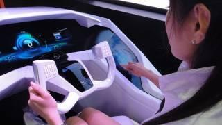 අනාගතේදී මෙන්න මෙහෙමයි වාහනවල තාක්ෂණය දියුණුවෙන්නේ  Futuristic Car Interface Tech - Mitsubishi EMIRA