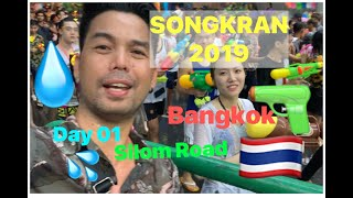 SONGKRAN THAILAND 2019 | สงกรานต์ 2019  : CELEBRATING SONGKRAN FESTIVAL DAY 01 IN SILOM ROAD BANGKOK