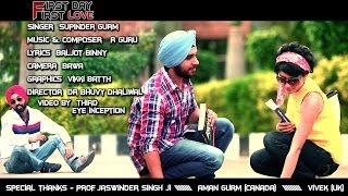 First Day First Love   Supinder Gurm   Latest Punjabi Songs 2014