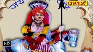 Na Chahiyea Matar Paneer    Haryanvi Jaharveer Gogaji Bhajan