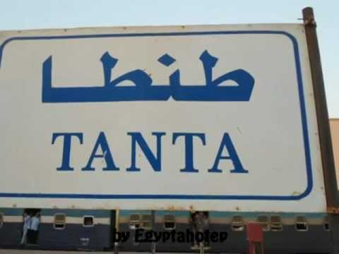 EGYPT 157 - TANTA City - (by Egyptahotep)