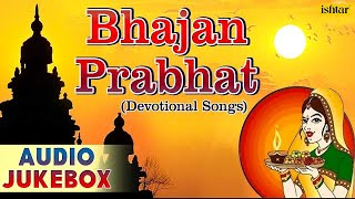 Bhajan Prabhat : Best Hindi Devotional Songs ~ Audio Jukebox